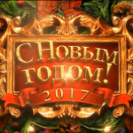 2016-12-27_22-29-16