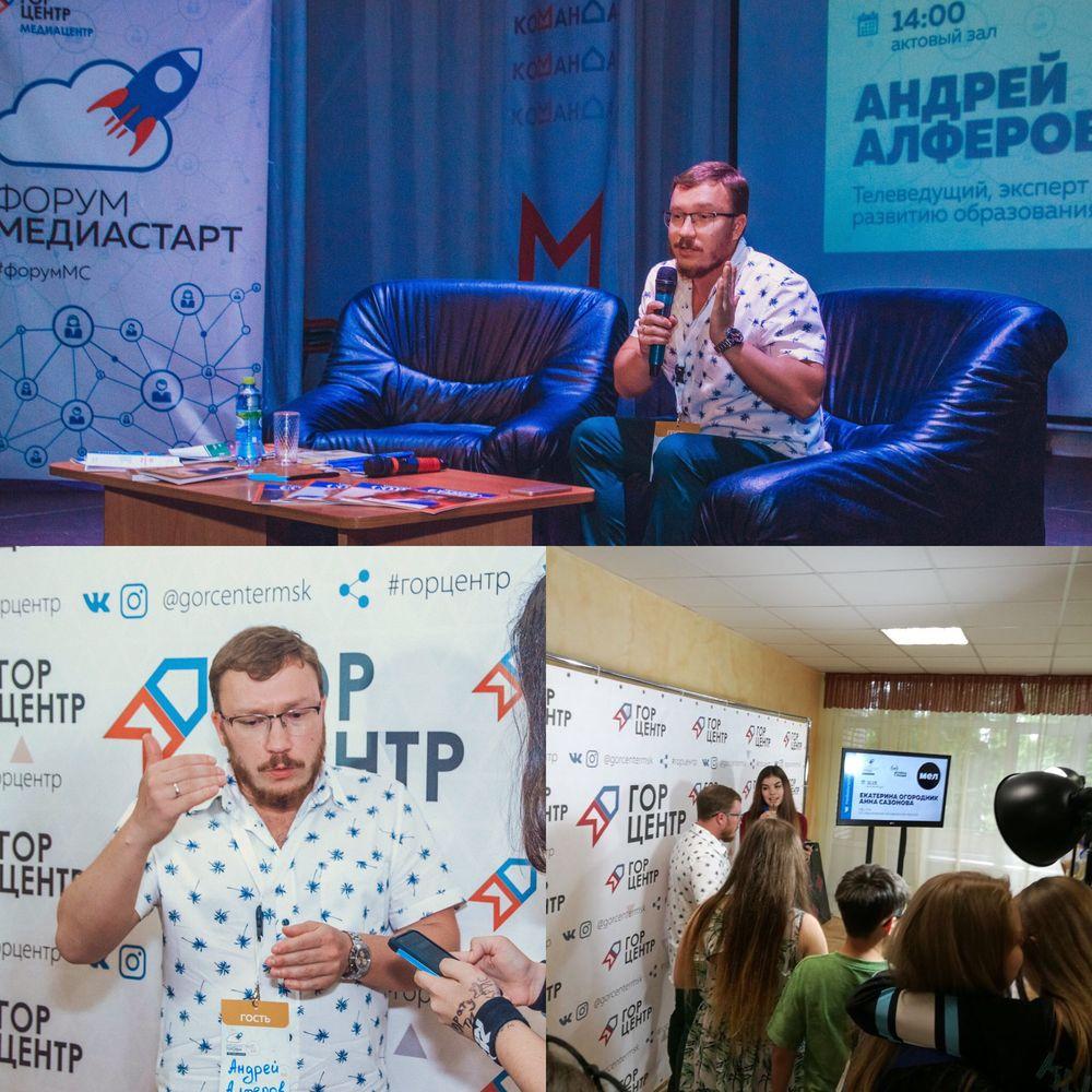 Алексей, капранов - О мужчинах и женщинах - видео