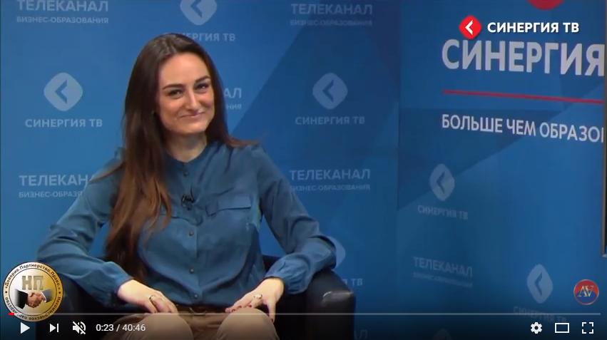 Алина Санкалпас в программе «Совет» с Андреем Алфёровым | Университет СИНЕРГИЯ