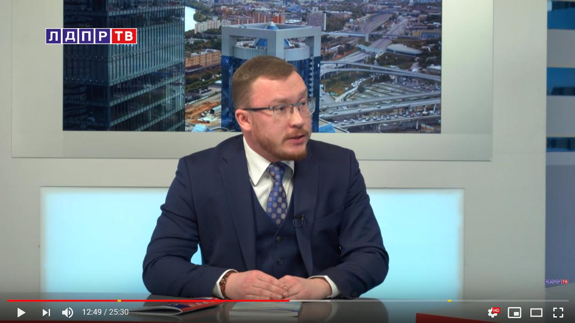 Госдума одобрила законопроект о «фейковых» новостях